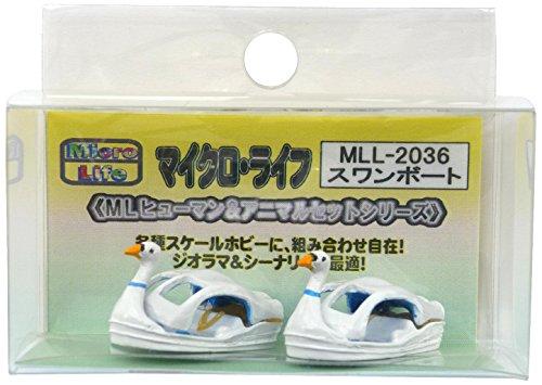 マイクロギャラリー MLL2036 スワンボート