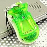 [デジカメも、ケータイも、スマートフォンも充電!] バッテリーパックUSB充電器携帯ストラップ(グリーン)UKJ-BT1-GR