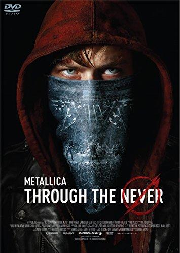 メタリカ・スルー・ザ・ネヴァー DVD