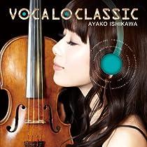VOCALO CLASSIC