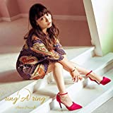 「ring A ring」 (完全生産限定盤)