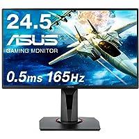 ASUSゲーミングモニター 24.5インチ VG258QR 0.5ms 165Hz スリムベゼル G…
