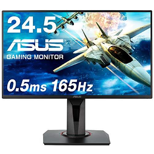 ASUSゲーミングモニター 24.5インチ VG258QR 0.5ms 165Hz スリムベゼル G-SYNC Compatible FreeSync HDMI DP DVI高さ調整 縦回転 3年保証