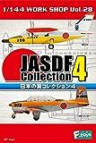 日本の翼コレクション4 10個入BOX (食玩・ガム)