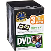 サンワサプライ DVDトールケース 3枚収納×10 ブラック DVD-TN3-10BK