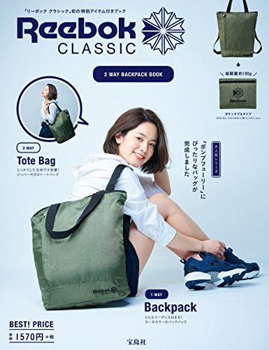 Reebok CLASSIC 2WAY BACKPACK B...