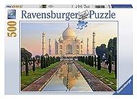 500ピース ジグソーパズル Taj Mahal (49 x 36 cm)