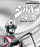 放送開始45周年記念企画 甦るヒーローライブラリー 第24集 シ...[Blu-ray/ブルーレイ]