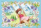 300ピース ジグソーパズル アルプスの少女ハイジ ハイジのブランコ(水彩)(26x38cm)