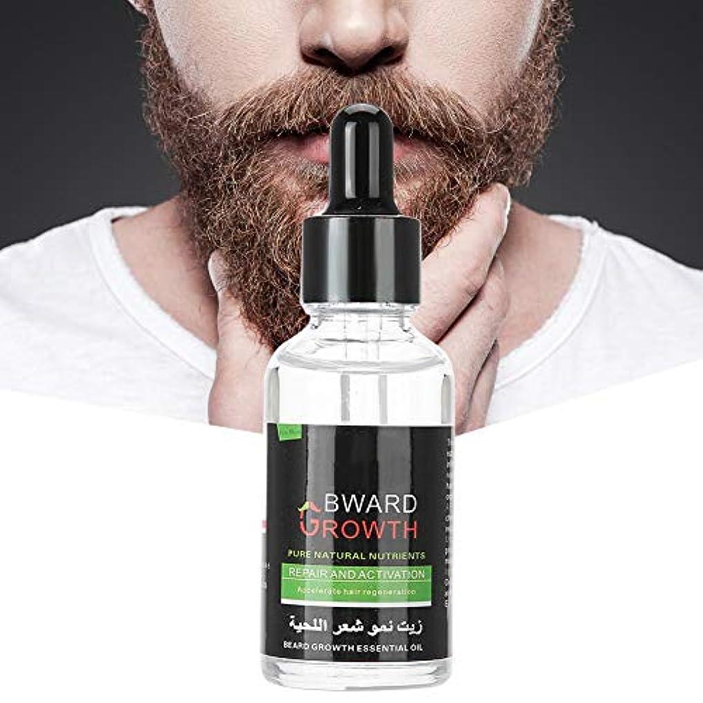 手錠洞察力磁気髭ケアオイル、髭オイル、天然髭オイル、男性髭成長オイル、髭手入れ&健康的な髭成長とケアのためのナチュラル加速ヒゲエンハンサー30ml