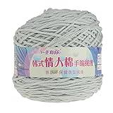 200グラムアクリルラインウール糸、8層純色、ソフトコットン、スーツスレッドフック織り手編み用DIYスカーフミシン(08)