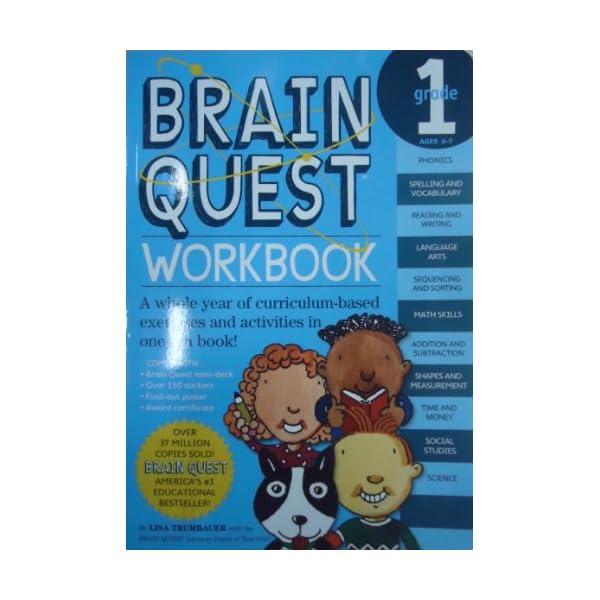 Brain Quest Workbook Gr...の紹介画像3