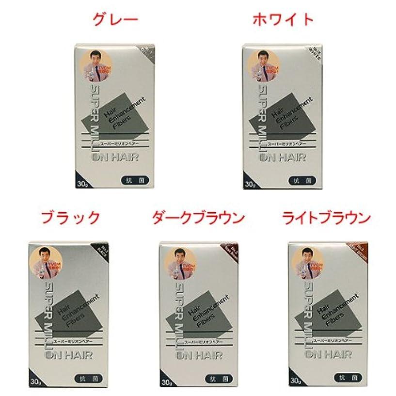 満足させる変形波【ルアン】スーパーミリオンヘアー No.15 ホワイト 30g