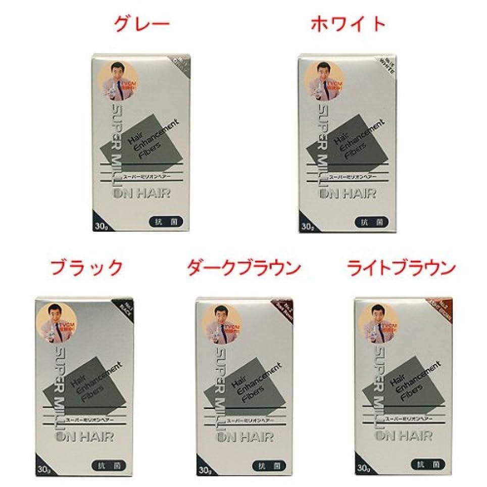 スコア血まみれのムスタチオ【ルアン】スーパーミリオンヘアー No.15 ホワイト 30g