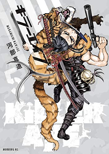 KILLER APE(5) (モーニングコミックス)