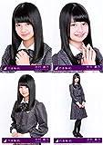 【中村麗乃】 公式生写真 乃木坂46 インフルエンサー 封入特典 4種コンプ