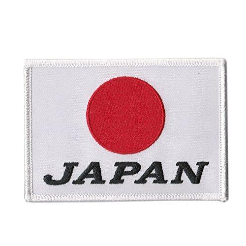 [해외]자위대 상품 문장 일장기 JAPAN/Self Defense Force Goods Patch Hinomaru JAPAN