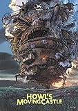 小ポスター、米国版「ハウルの動く城」宮崎駿監督作品、スタジオジブリ