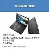 Dell ノートパソコン Inspiron 15 3576 Core i7 ブラック グラボ搭載 19Q13/Win10/15.6FHD/8GB/256GB SSD/DVD-RW
