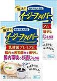 イージーファイバー 乳酸菌プレミアム 40パック 食物繊維 乳酸菌 オリゴ糖配合 小林製薬【機能性表示食品】