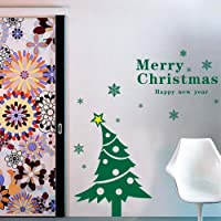 目立つ !! クリスマス ウォールステッカー お部屋の壁や窓に 簡単 貼る だけ ? クリスマスモード に ? 【 ツリー グリーン 】 【kj191】