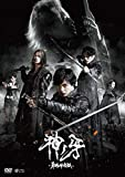 牙狼<GARO>神ノ牙-KAMINOKIBA-[PCBE-55937][DVD]