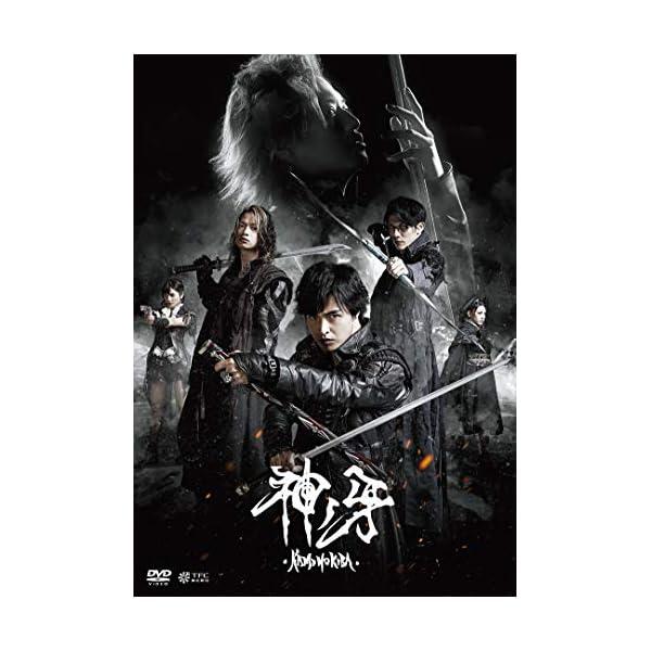 牙狼<GARO>神ノ牙-KAMINOKIBA DVDの商品画像
