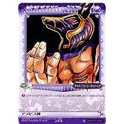ジョジョの奇妙な冒険ABC 6弾 【アンコモン】 《スタンド》 J-619 アヌビス神