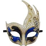 Biruil Men's Masquerade Mask Venetian Muscial Mardi Gras Ball Fancy Costume Party Eyemask
