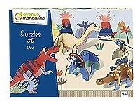 Avenue Mandarine Puzzle Circus - 5つの恐竜の箱3 D、pu016°C
