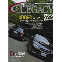 Club LEGACY (クラブ レガシィ) 2006年 10月号 [雑誌]