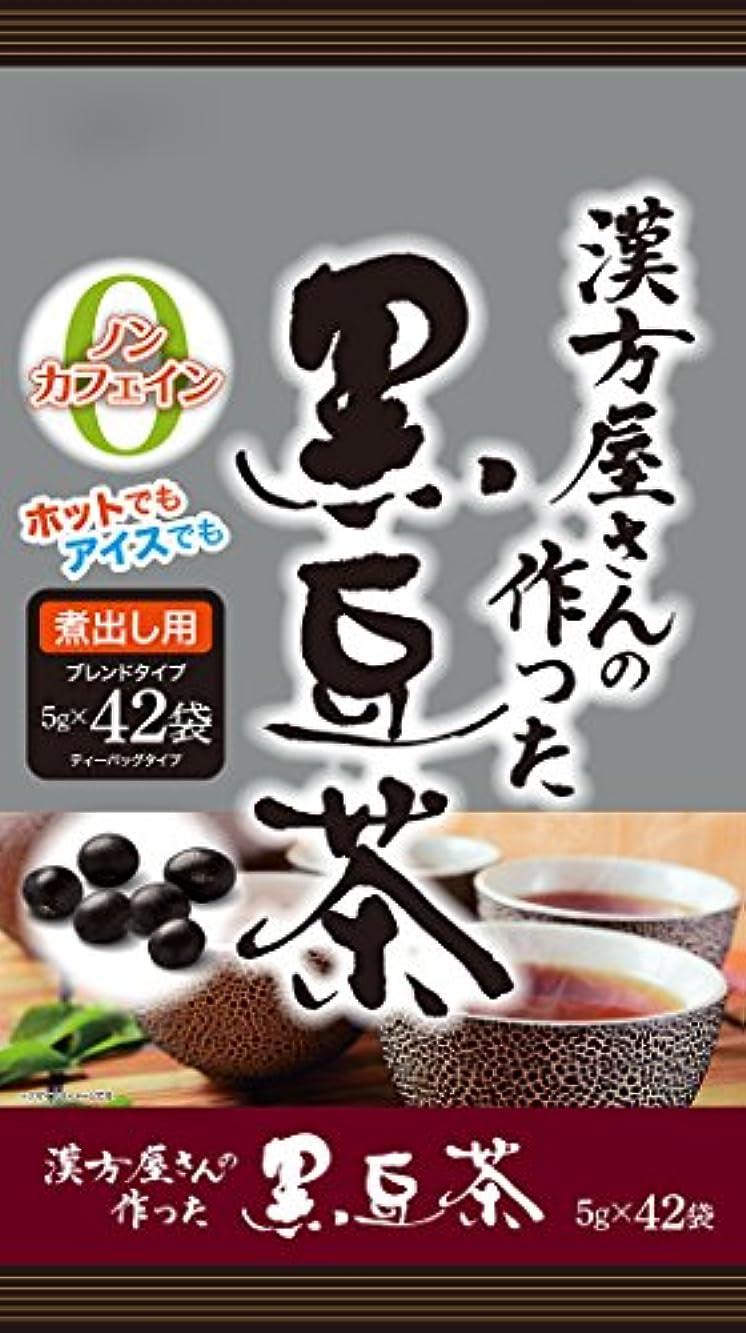 ロデオベリー移動する井藤漢方製薬 漢方屋さんの作った黒豆茶 42包