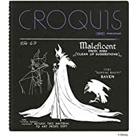 マルマン クロッキーブック SQ 『眠れる森の美女』 ディズニーSQB-D10