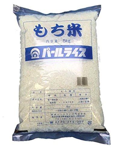 熊本県産ヒヨクモチ もち精米 5kg 平成29年産