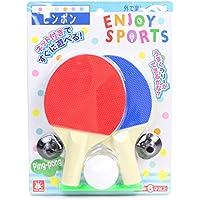 ハローキティ 卓球 おもちゃ ピンポンセット