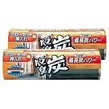【まとめ買い】 脱臭炭 クローゼット・押入れ用 脱臭剤 300g×2個