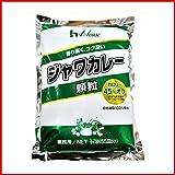 【常温】 ジャワカレー 1kg 顆粒 カロリー45%オフ 業務用 ハウス