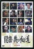 隠密・奥の細道 DVD-BOX[DVD]