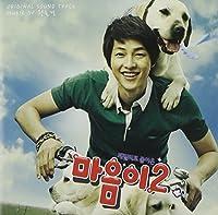 マウミ 2 韓国映画OST(韓国盤)