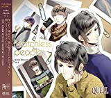 SQ QUELLドラマ2巻「Matchless people」
