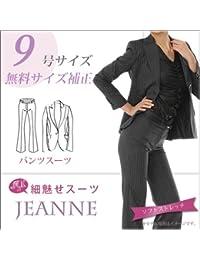 (ジェンヌ) JEANNE 魔法の細魅せスーツ ブラック ストライプ 黒 9 号 レディース スーツ ピーク衿 ジャケット フレアパンツスーツ 生地:6.ブラックストライプ(43204-20/S) 裏地:ホワイトゼブラ