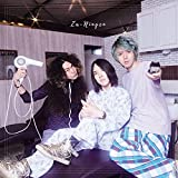 散漫※初回限定盤(CD+DVD)