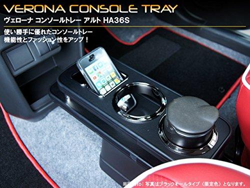 VERONAコンソールトレー アルト HA36Sブラックモールタイプ  レザー調ブラック
