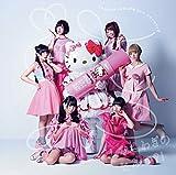 おつかれサマー!初回限定盤B (CD+DVD)