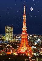 世界極小1000マイクロピース ジグソーパズル 東京タワー~ライトアップ~(26x38cm)