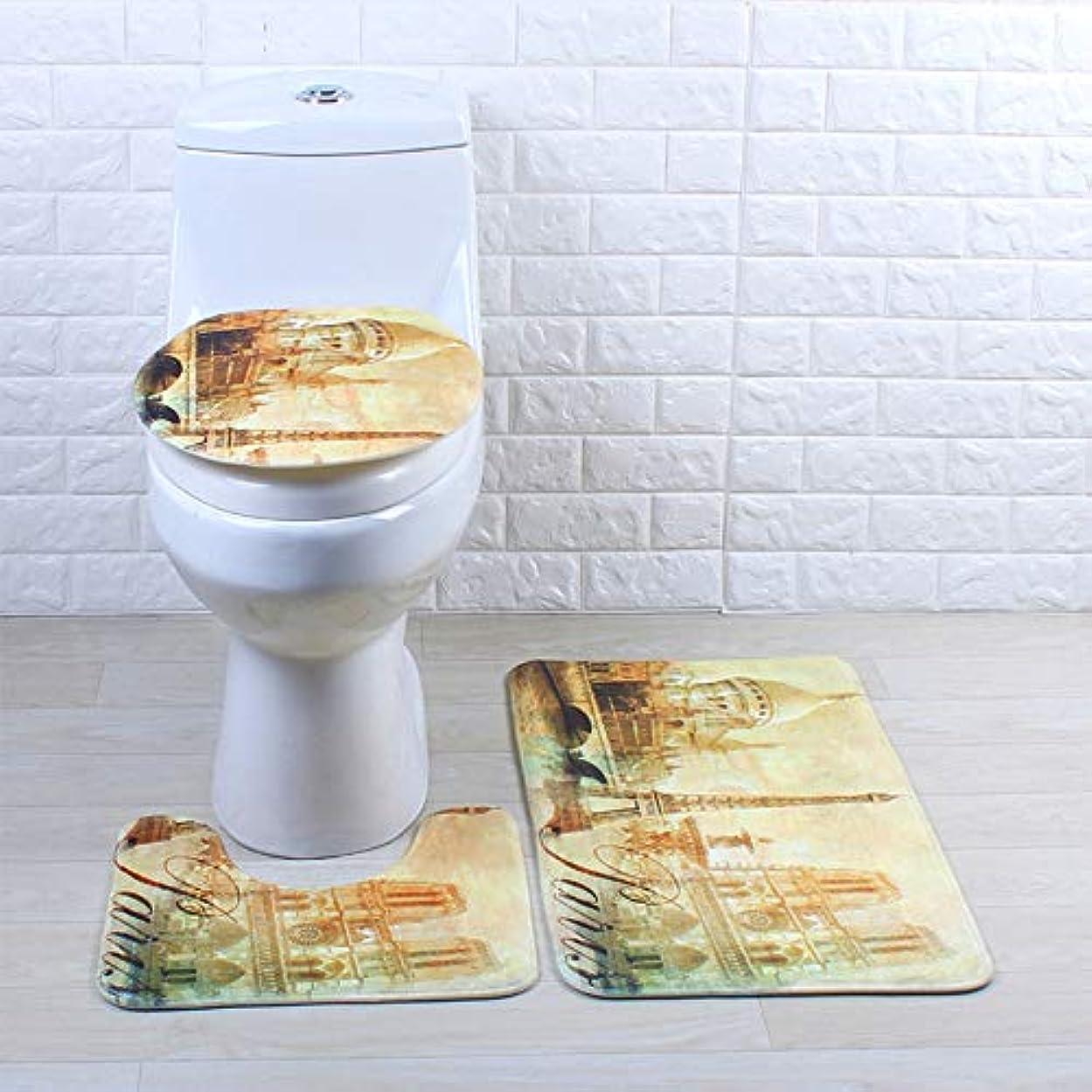 クランシー不名誉な応答3ピース/セットオーシャンパターンバスマット浴室滑り止めマットセットフランネル吸収トイレシートカバー敷物バスルームアクセサリー (I)