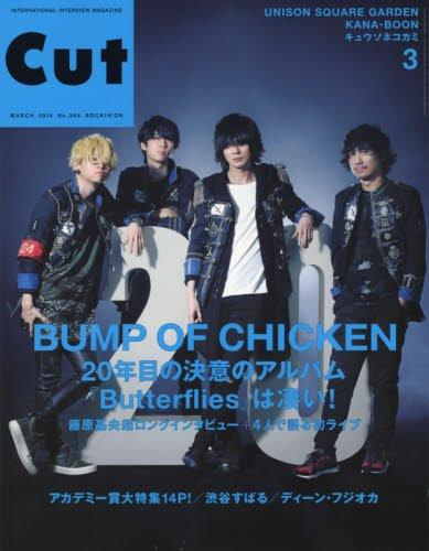 Cut 2016年 03 月号 [雑誌]の詳細を見る