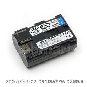 キヤノン BP-511A 互換バッテリー EOS 10D, 20D, 30D, 40D, 50DほかグレードAパーツ使用