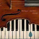 Dialogue〜涙の理由〜(初回生産限定盤)(DVD付)