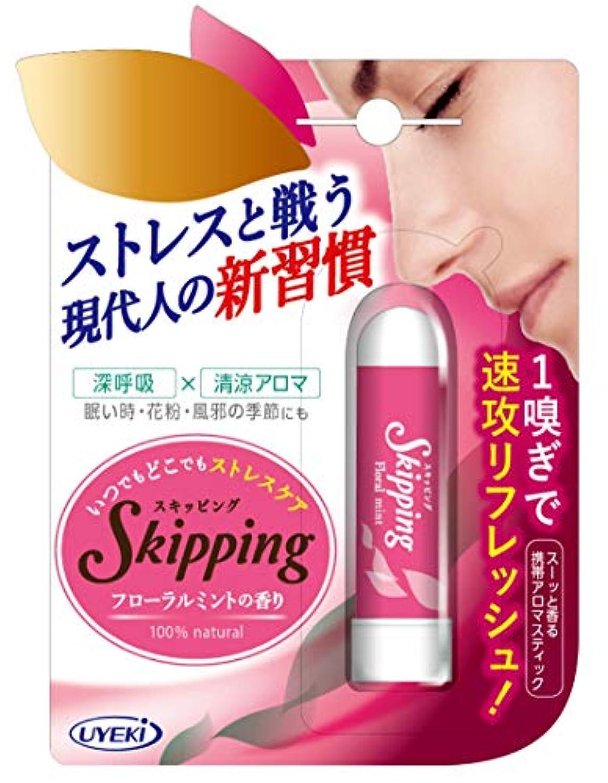 幻影コスチュームブラザーUYEKI(ウエキ) スキッピング フローラルミントの香り 1個入